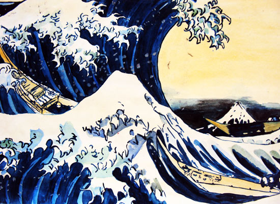 A watercolour I did a million years ago at school; a homage to The Great Wave off Kanagawa by Hokusai